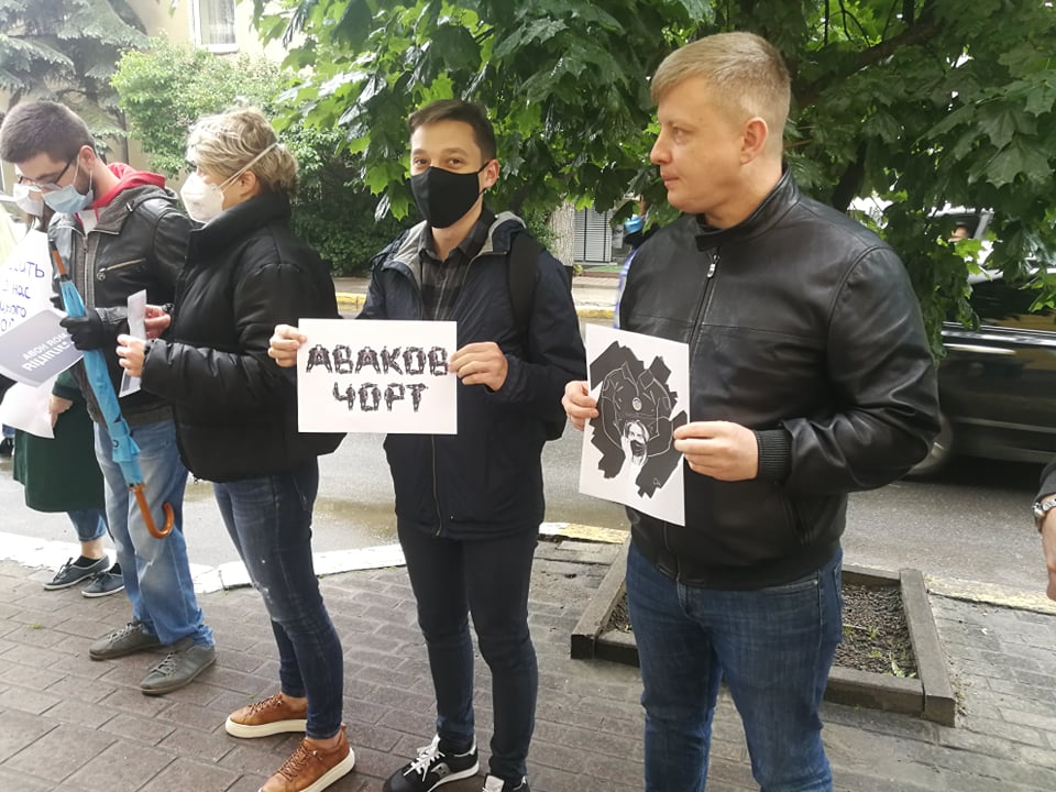 У Франківську під поліцією вимагали відставки Авакова 5