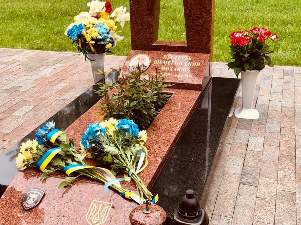 У Франківську вшанували пам'ять Михайла Шемегінського, який загинув на війні шість років тому 2