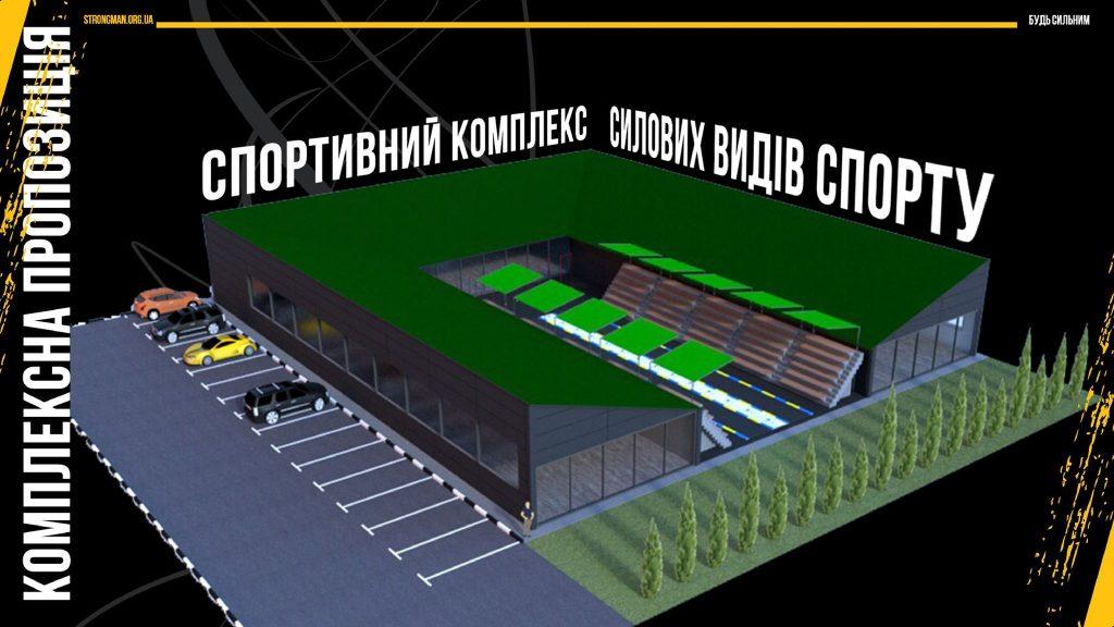 """Франківські депутати підтримали будівництво """"Стронг Арени"""" за 20 мільйонів 2"""