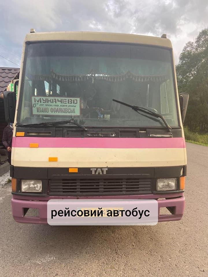 Водія автобуса Мукачево - Івано-Франківськ оштрафують за порушення карантину 1