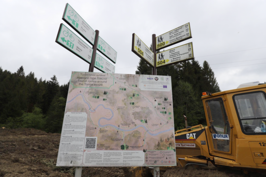 """""""Мале Карпатське коло"""": на Франківщині побудують і відремонтують 100 км туристичних доріг 2"""