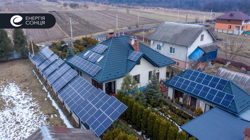 Енергія сонця сонячні електростанції