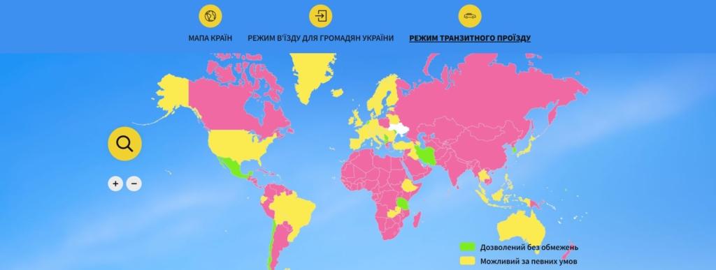 В Україні запустили інтерактивну картку з правилами виїзду за кордон під час пандемії 4