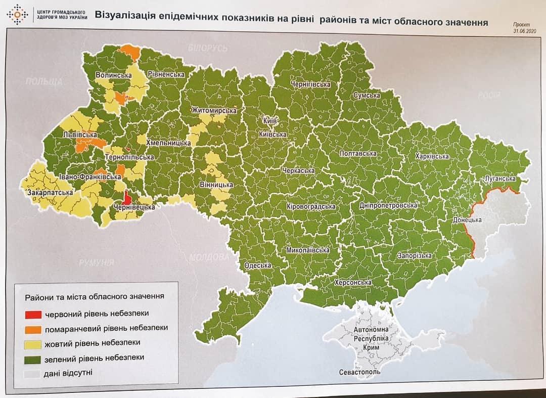 МОЗ поділило Прикарпаття на карантинні зони: що і де заборонено 1