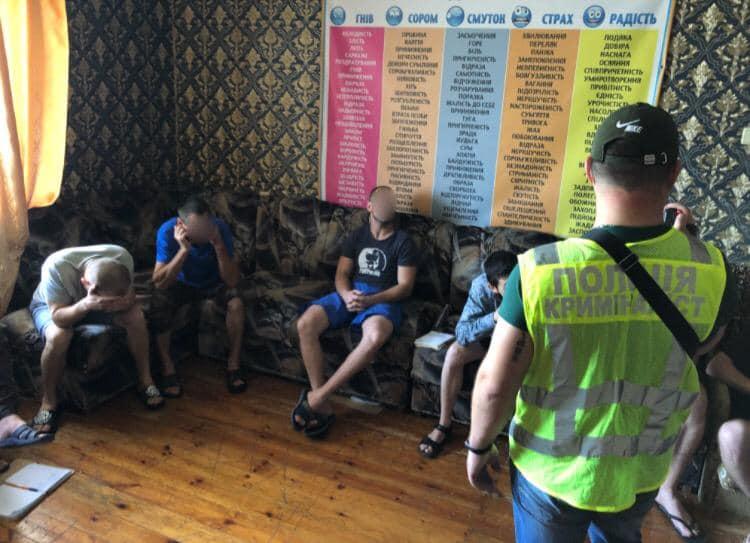 У «реабілітаційних» центрах Франківська незаконно утримували людей 3