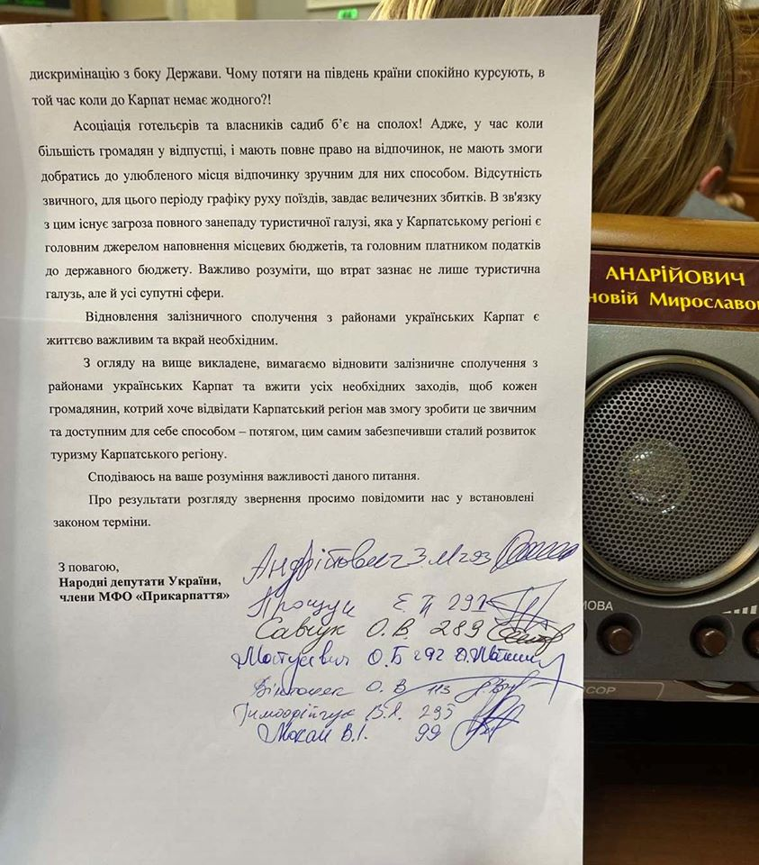 Готельєри та власники садиб звернулися до уряду, щоби відновити поїзди на Яремчанщину 3