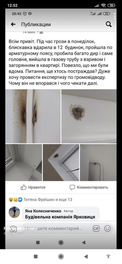містечко Калинова слобода