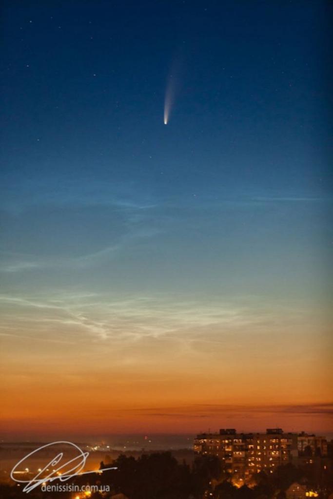 Видно над Карпатами: в ці дні пролітає комета, що повертається через 6800 років 2