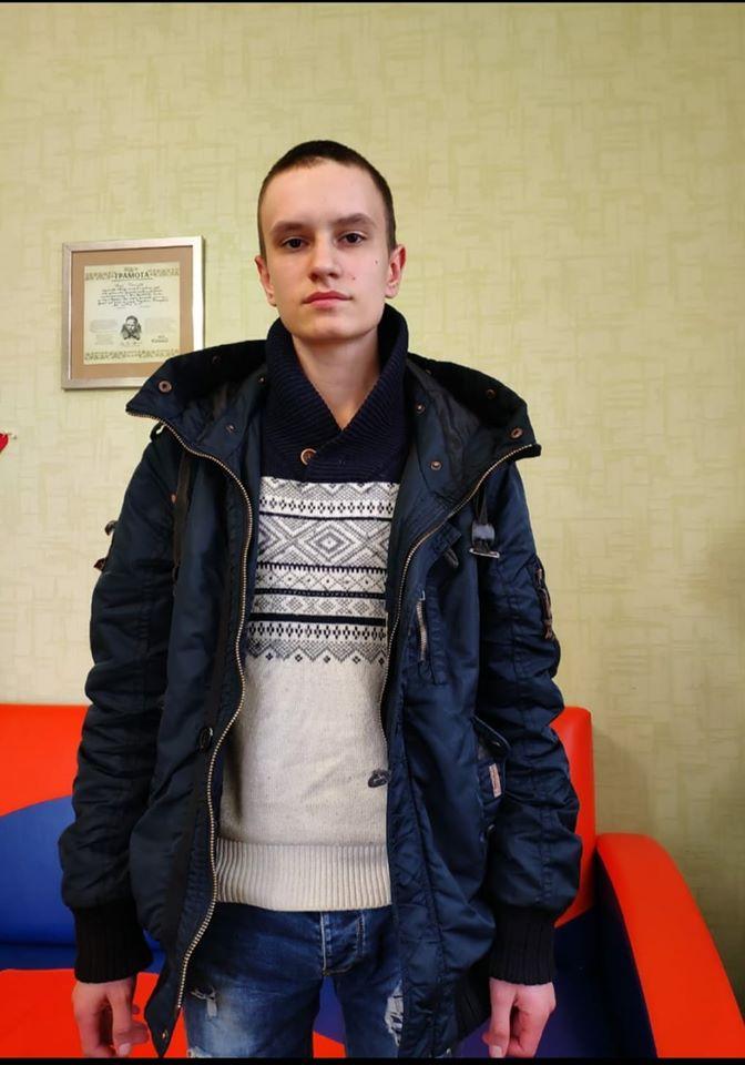 У Франківську зник 17-літній хлопець 1