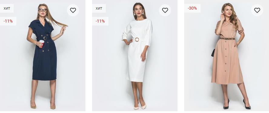 Dressa жіночий одяг