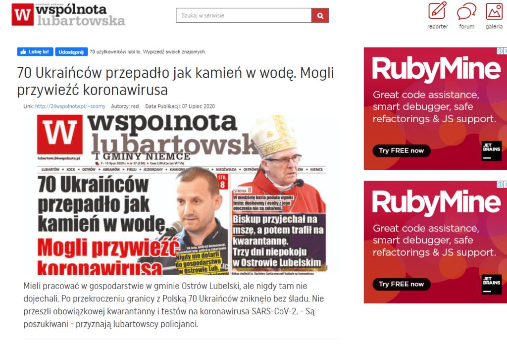 У Польщі розшукують 70 українських заробітчан – перетнули кордон і зникли 1