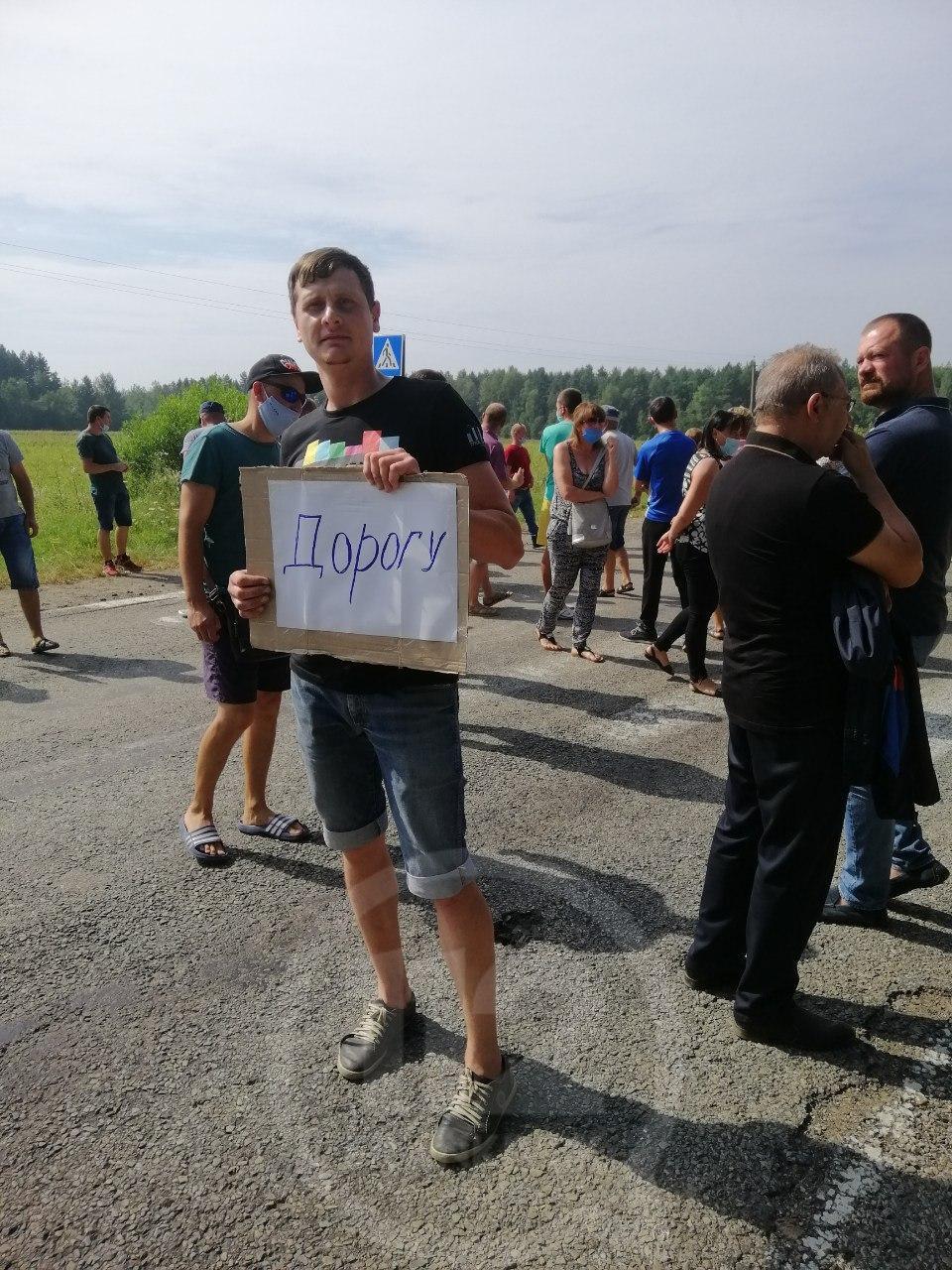 Пікетувальники перекрили дорогу Богородчани - Гута 2