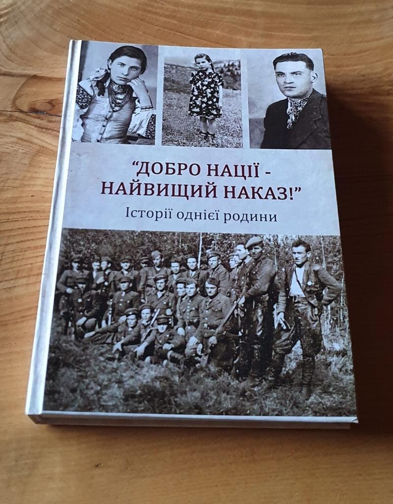 На Прикарпатті видали книгу про родину повстанців УПА, які віддали свою донечку чужим людям, аби врятувати їй життя 1