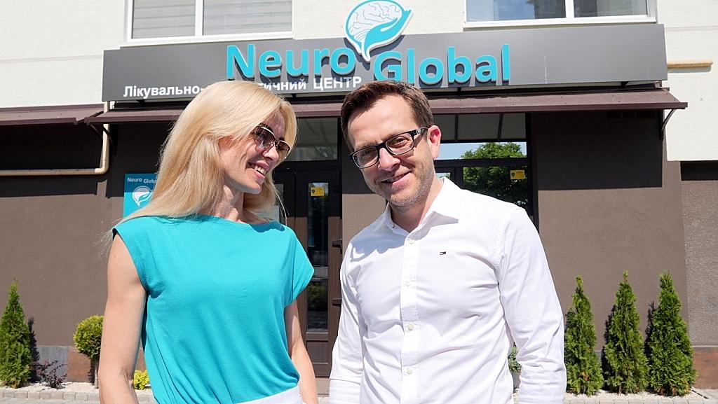 Клініка Нейроглобал в Калиновій слободі Івано-Франківськ