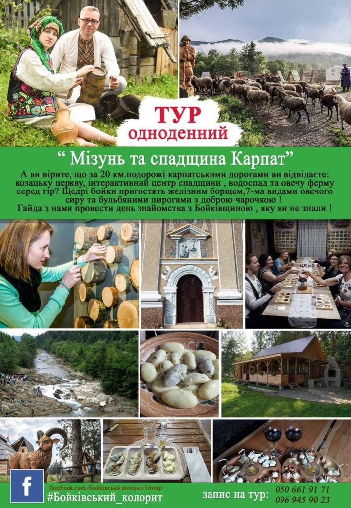 «Дороги вина та смаку Прикарпаття»: презентували новий туристичний напрям 2
