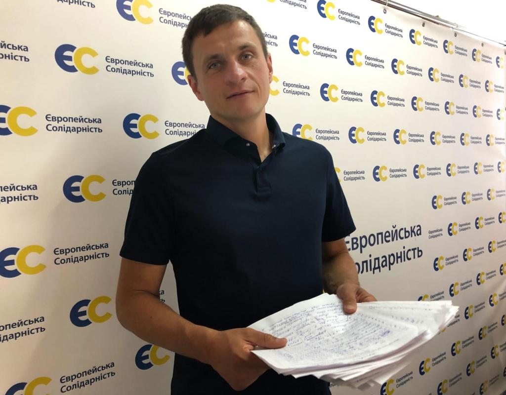 Марцінків запропонував Шкутяку посаду заступника 2