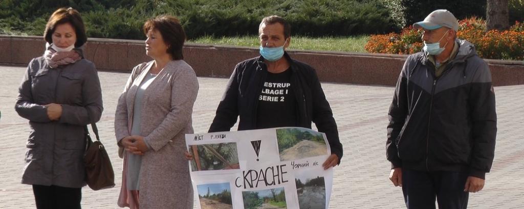 Ремонт дороги почнуть через два тижні: з Рожнятівщини протестувальники приїхали в ОДА 1