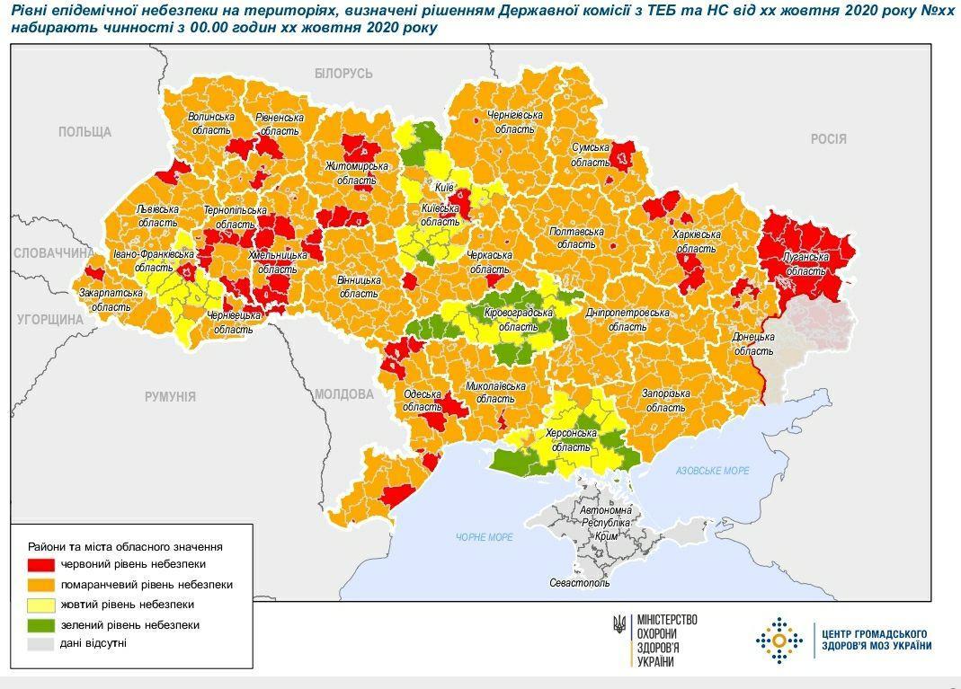 Франківськ і Тисменицький район з понеділка у червоній карантинній зоні 2