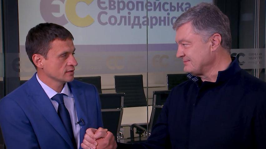 Порошенко підтримав Шкутяка на виборах місього голови Івано-Франківська