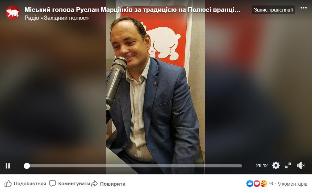 Феномен Марцінківа: 38 млн грн з бюджету витратили на рекламу мера Франківська 10