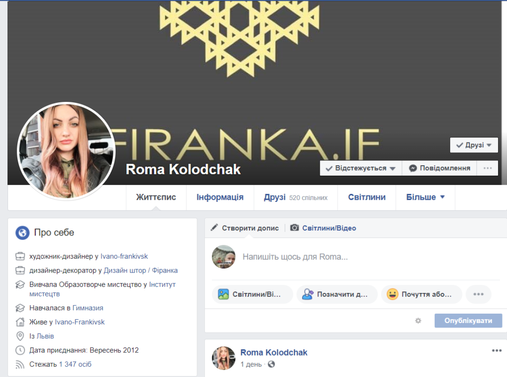 Феномен Марцінківа: 38 млн грн з бюджету витратили на рекламу мера Франківська 11