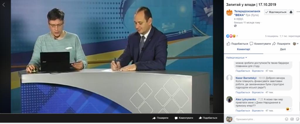 Феномен Марцінківа: 38 млн грн з бюджету витратили на рекламу мера Франківська 6