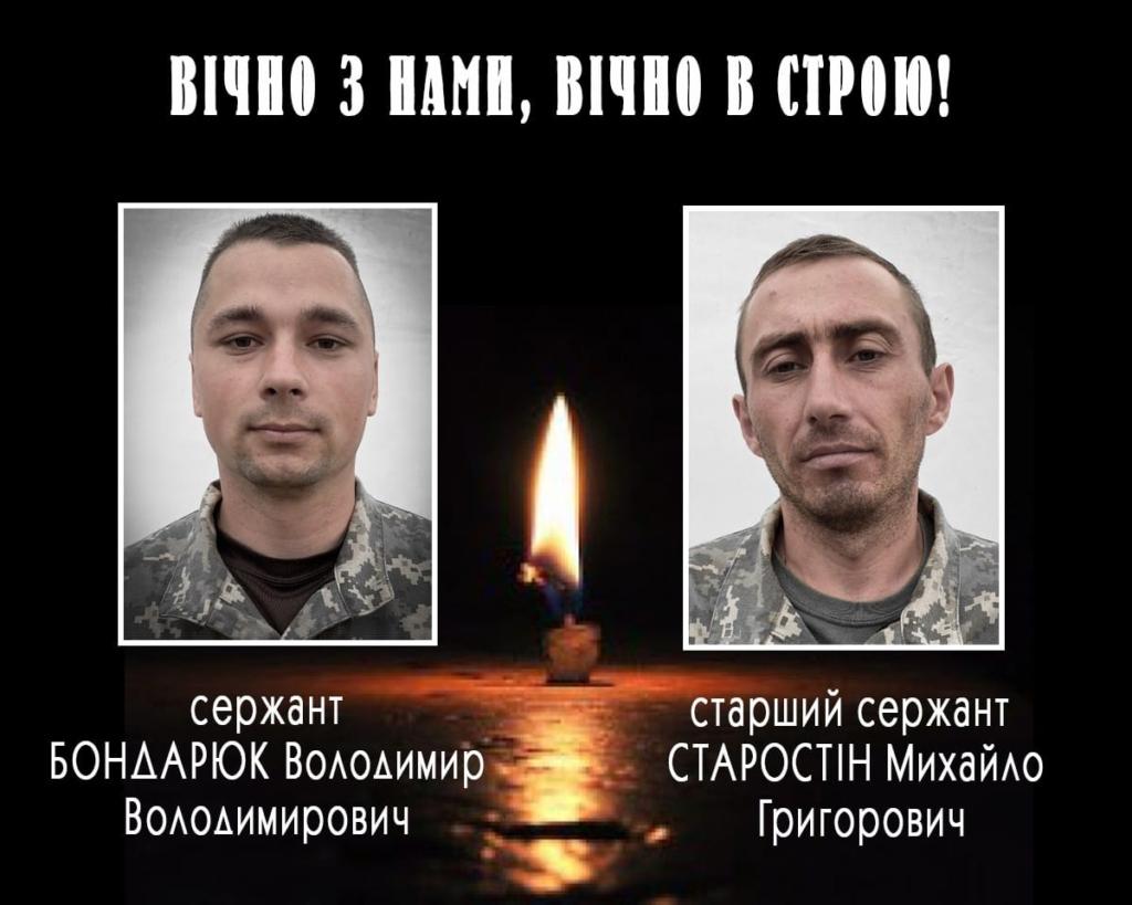 Двоє загиблих, двоє поранених: на Донбасі – загострення 1
