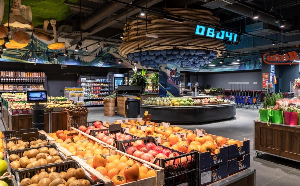супермаркет сільпо в Івано-Франківську