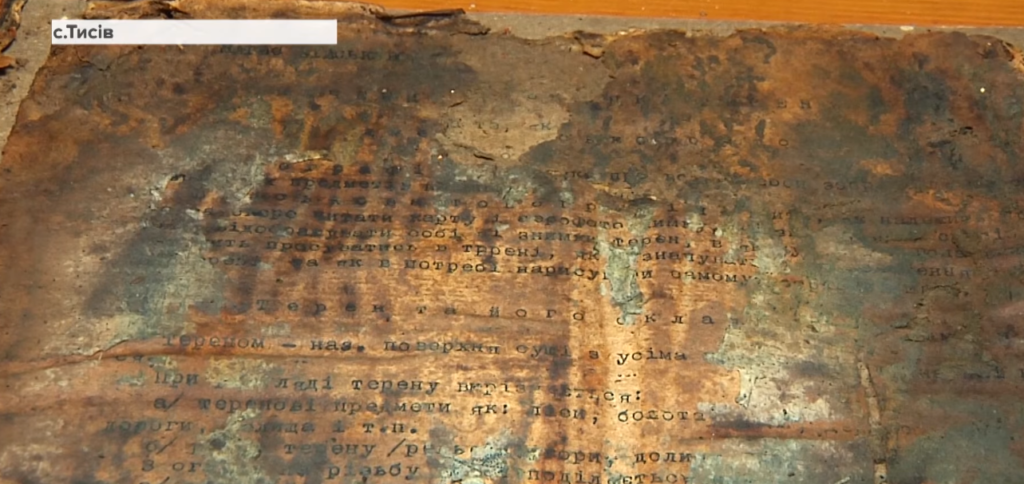 На Болехівщині викопали ящик із документами УПА 2
