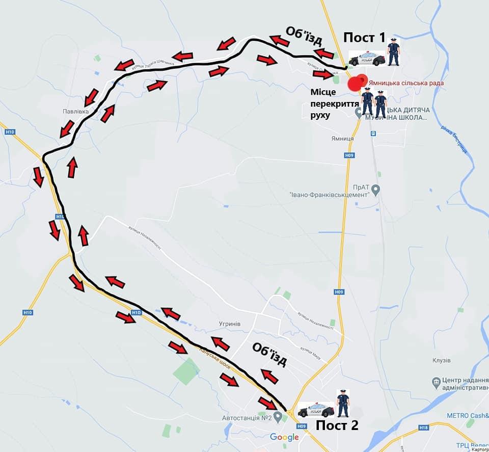 Мешканці Ямниці перекрили дорогу: поліція радить об'їжджати протестувальників 2