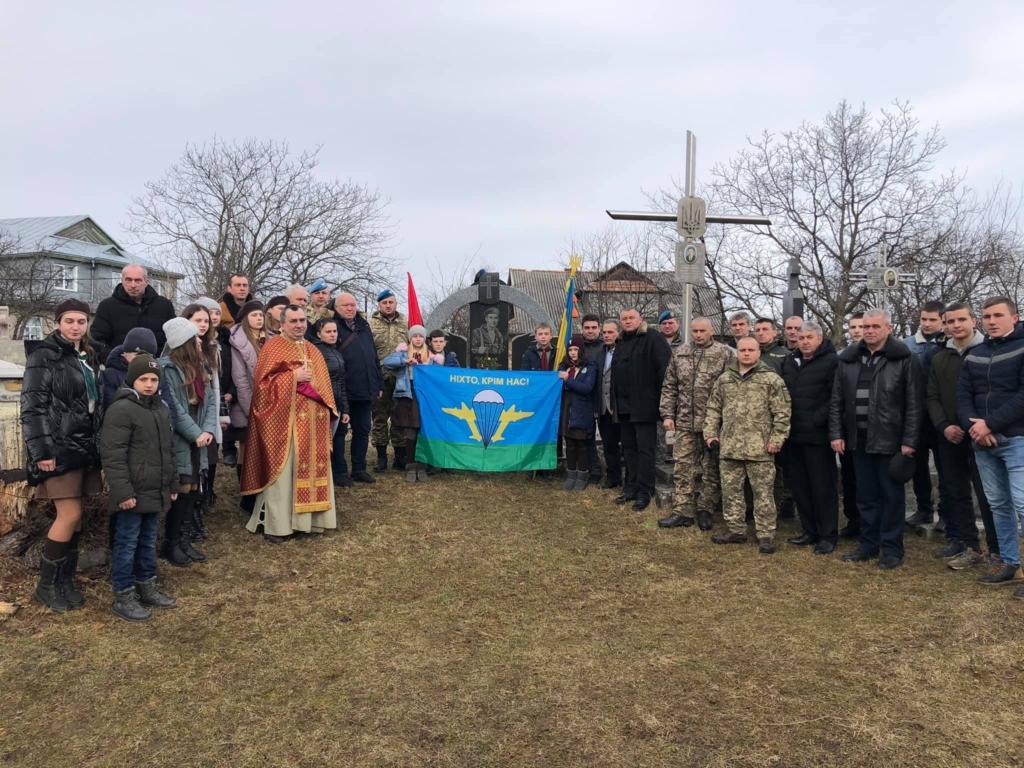 """На Косівщині вшанували пам'ять 22-річного """"кіборга"""" 1"""