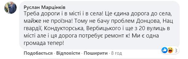 Цього року з бюджету Франківської ТГ планують відремонтувати дорогу Тисменичани – Камінна майже за 17 млн грн 1