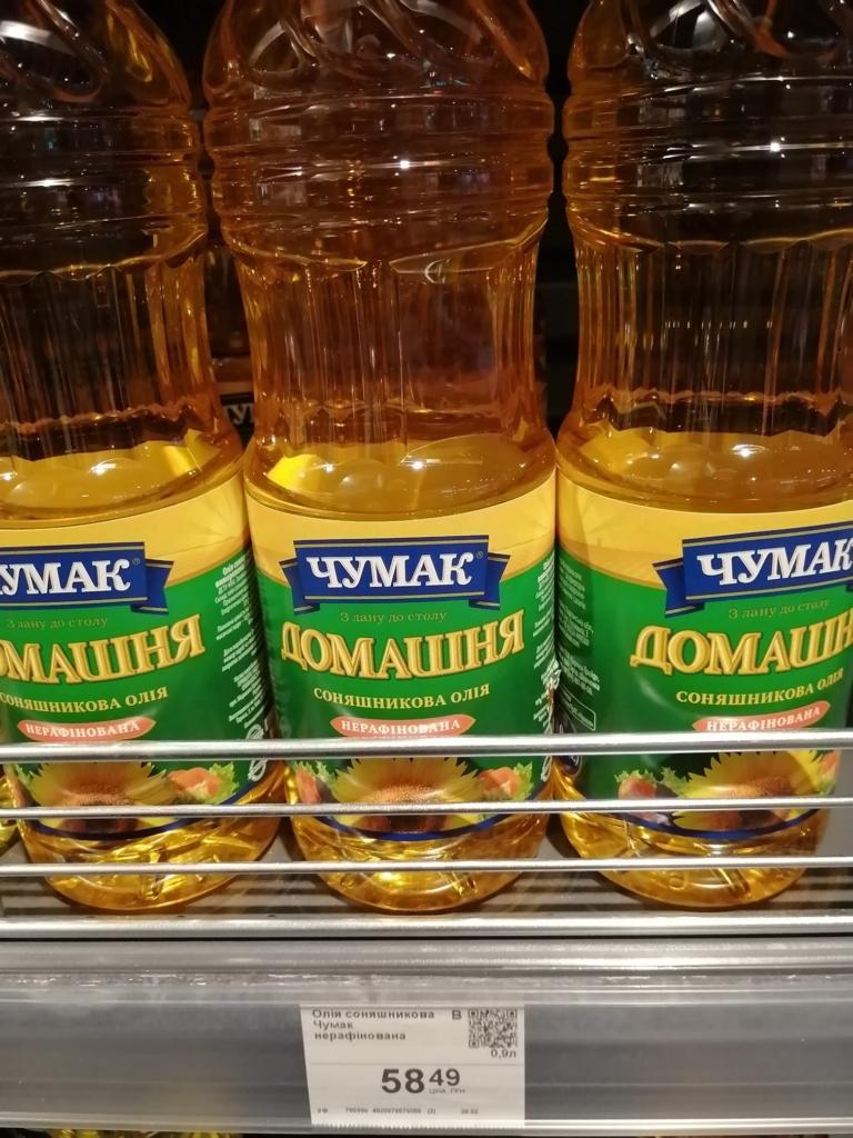 франківці скаржаться на різке здорожчання олії