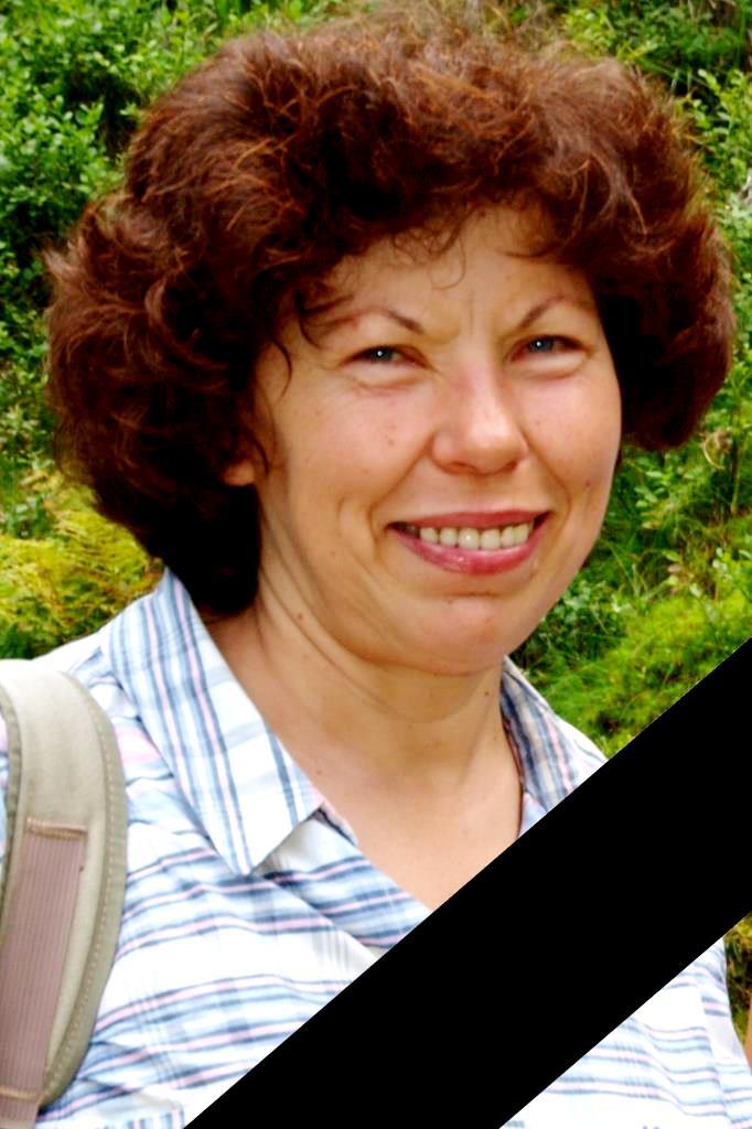 На 59-му році життя померла викладачка Прикарпатського університету 1