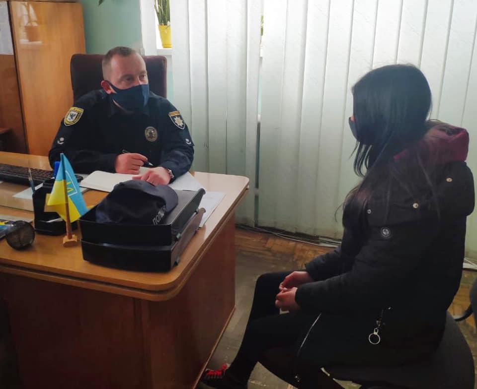 У Франківську розшукали 13-річну дівчину, яка 19 квітня не повернулася з ліцею. ОНОВЛЕНО 1
