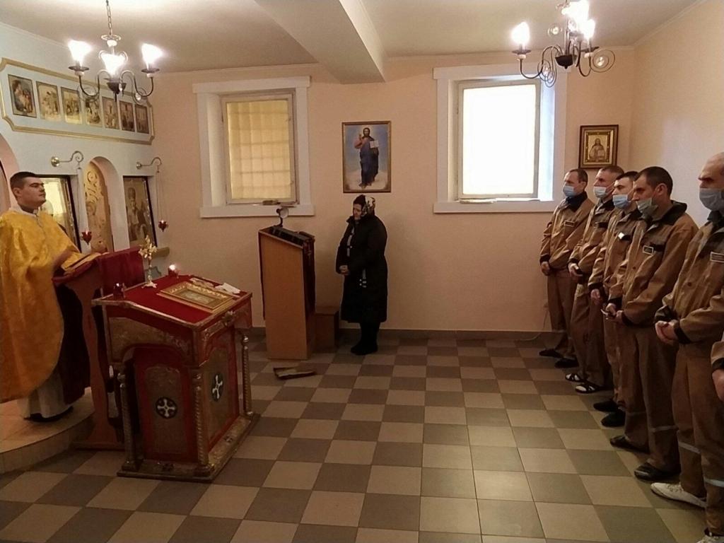 У Франківському СІЗО відновили сповідь та причастя для в'язнів 2