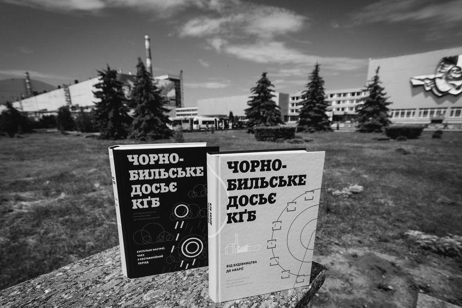 Аварії на Чорнобильській АЕС ставалися й раніше: СБУ оприлюднила секретні документи 1