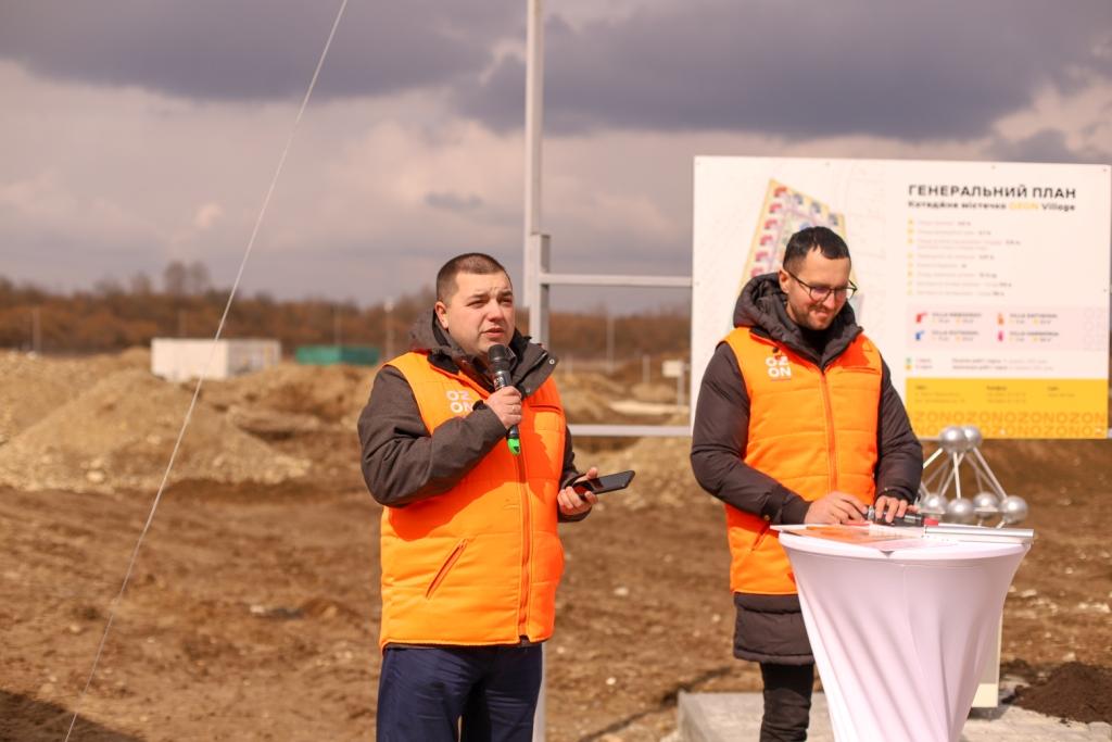засновники містечка OZON Development – Любомир Кітраль і Олег Шеремета
