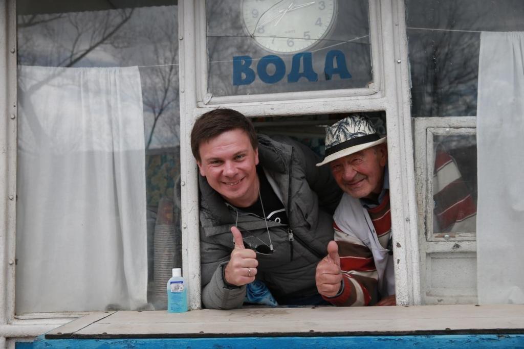 Дмитро Комаров у Верховині