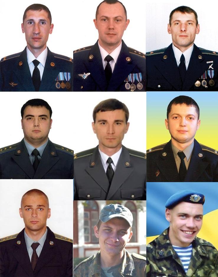 Сьогодні - річниця загибелі генерала Кульчицького та земляків-міліціонерів, чий вертоліт збили під Слов'янськом 4