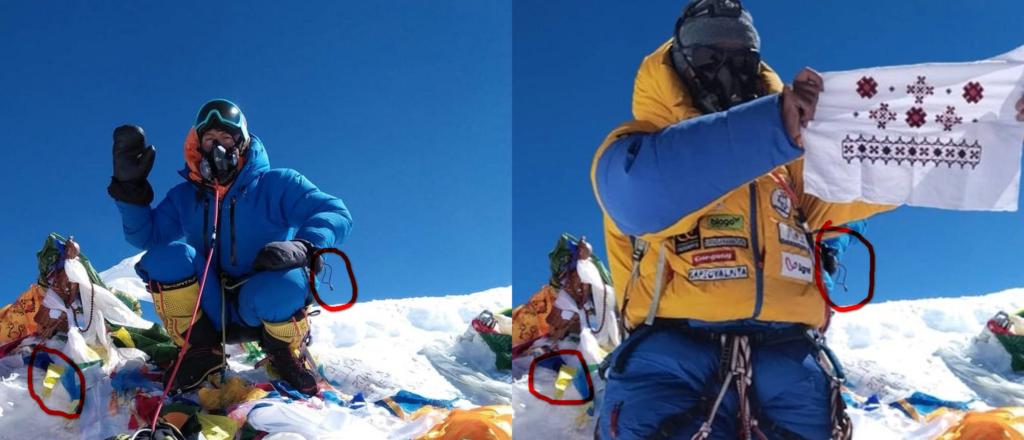 """""""Вершина підсунута"""", – Мохнацька зізналася, що відфотошопила фото з Евересту 1"""