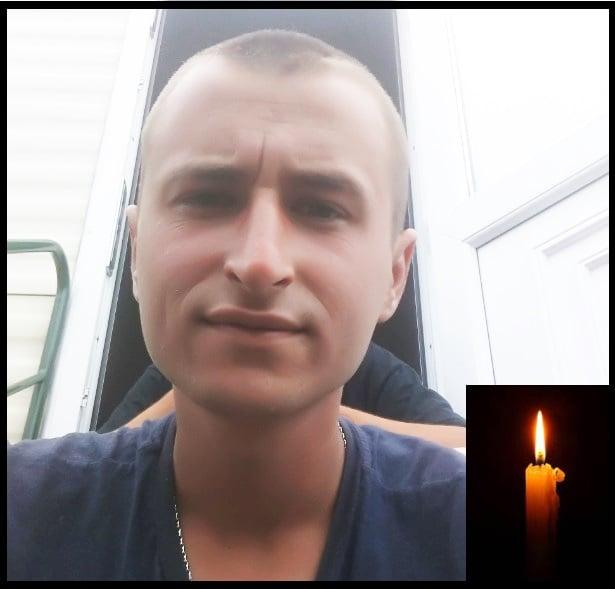 На Донбасі загинув український воїн Роман Галуха 1