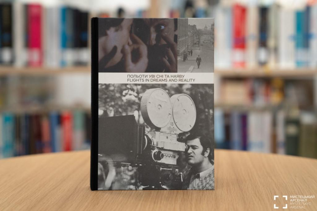 Найкращий книжковий дизайн-2021: книжка Вавилонської бібліотеки відзначена на Книжковому Арсеналі 9