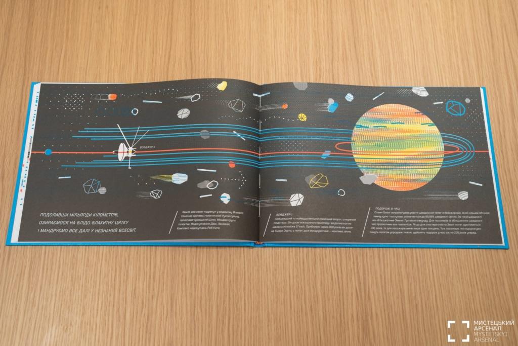 Найкращий книжковий дизайн-2021: книжка Вавилонської бібліотеки відзначена на Книжковому Арсеналі 2