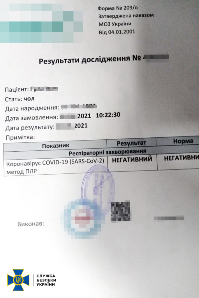 У Франківську затримали лікаря, який продавав підроблені негативні тести на COVID-19 1