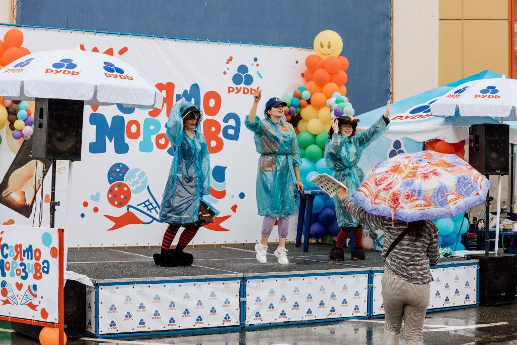 «Рудь – це завжди любов»: у Франківську відзначили свято морозива 5