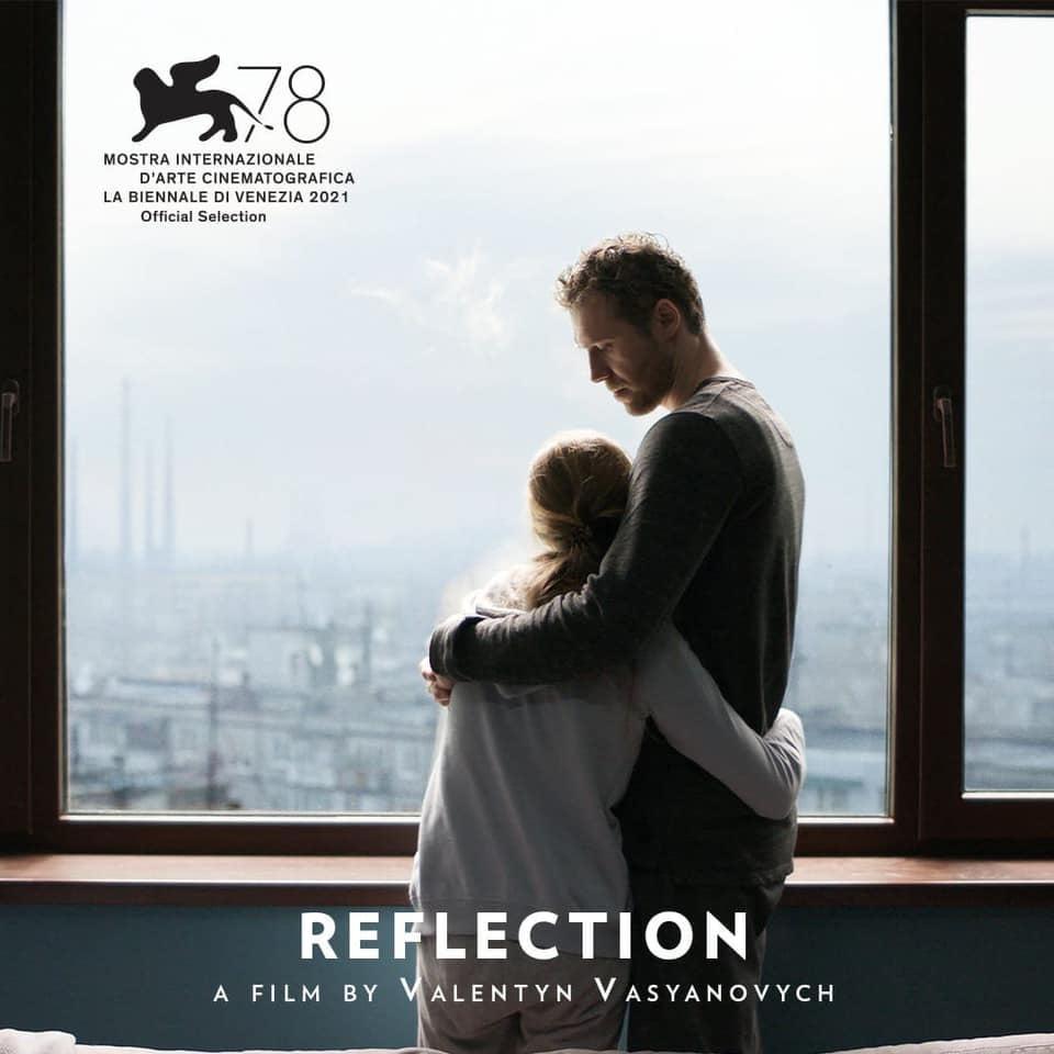 Фільм з Романом Луцьким та Надією Левченко змагатиметься за нагороду Венеційського кінофестивалю 2