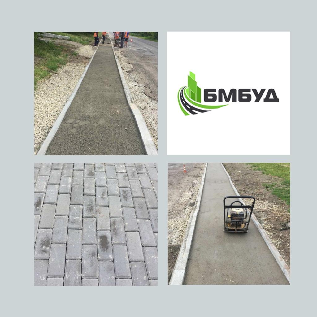 БМбуд укладає тротуари на дорозі Бурштин-Калуш