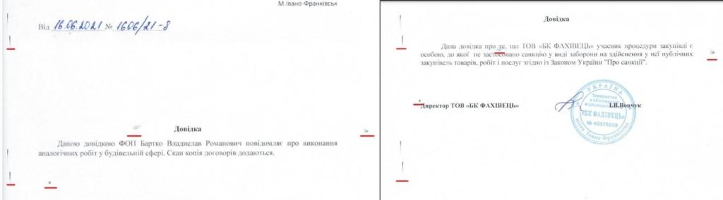 Батько з сином розіграли 1,5 млн грн на реставрацію головного корпусу ІФНМУ 2