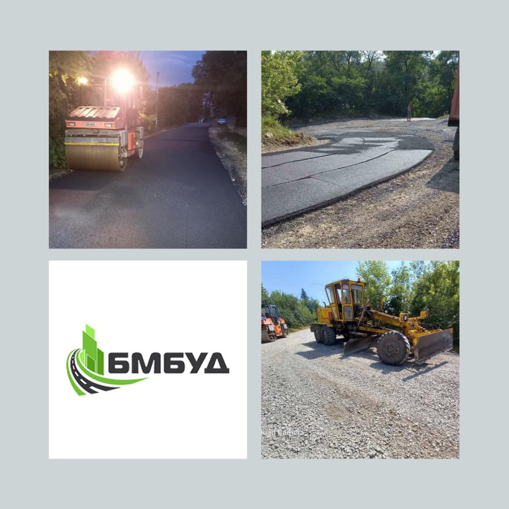 БМбуд ремонтує дорогу в селі Миролюбівка